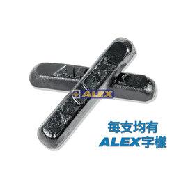 新莊新太陽 ALEX C~2511 第 十格式 加重 綁腿 加重器 鑄條 340^(10支