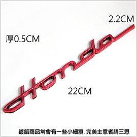 00285229~2  貼飾塑料  Honda 草寫  鍍鉻紅單入