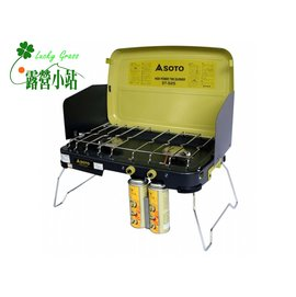 大林小草~【ST-525】日本 SOTO 休閒雙口爐 (卡式) + 導熱棒--日本製造+送收納袋(刷卡不送)