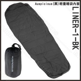 探險家露營帳篷㊣LINER-1-BK Auspicious(黑)輕量睡袋內套 露宿袋 登山 水桶包睡袋 露營寢袋 非刷毛內套 非毛毯
