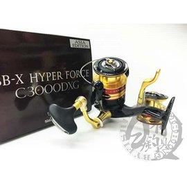 ◎百有釣具◎SHIMANO 秋磯  BB-X HYPER FORCE C3000DXG (59104 3) 手煞車捲線器 雙線杯 亞洲限量版 滑順好用 絕美質感 限量珍藏