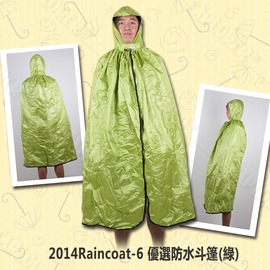 探險家露營帳篷㊣2014Raincoat-6 優選超輕量極簡風防水斗篷(綠) 斗篷雨衣 防水尼龍布 登山 釣魚 緊急 簡易 避雨
