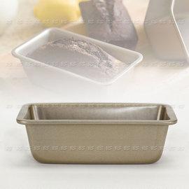 MT0106_012 香檳金 小款 長方形不沾 磅蛋糕模、潛艇堡模、漢堡模 、麵包模 ^(