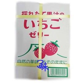 ^( ^) AS 國產100^%天然果汁寶石果凍~草莓 1盒 600 公克 ^(25粒^)