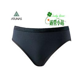大林小草~【A-U1214W】Atunas 歐都納 女款女款三角內褲(微彈)-【國旅卡】