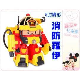 麗嬰兒童玩具館~POLI波力-救援小英雄-5吋LED變形波力小車-變形潛水羅伊/太空羅伊