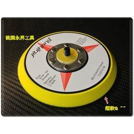 ^~工具潮流^~黏扣型打蠟海綿盤^(125mm^)^~氣動打蠟機黏扣底盤 魔鬼氈自黏底盤