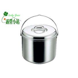 大林小草~【M-8604】日本鹿牌CAPTAIN STAG 316不鏽鋼三層鋼鍋具23CM-【國旅卡】