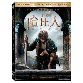 合友唱片 哈比人:五軍之戰^(雙碟版^) The Hobbit : The Battle