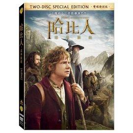 合友唱片 哈比人:意外旅程~ 雙碟版  The Hobbit: An Unexpected
