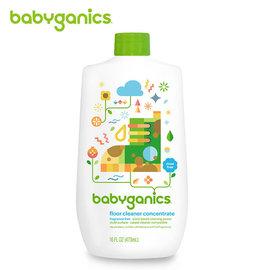 美國 babyganics綠潔寶貝全植物地板清潔劑~無香味 floor cleaner c