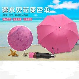 ~勝芮洋行~遇水開花加厚黑膠防曬傘^(升級款^) 遇光開花傘 三折傘 摺疊傘 黑膠傘 晴雨