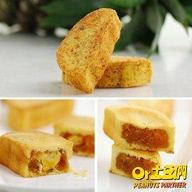 土豆們中秋禮 酥餅 ^(35g 顆_9顆 盒,鳳梨酥_口糧酥_起司鳳梨酥綜合三種口味^)