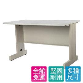 HU主桌905灰檯面 辦公桌 電腦桌 業務桌 100^~70^~74^( 尺寸^)含走線孔