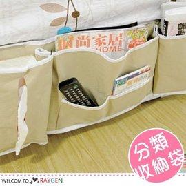 日式家居床掛 床邊置物收納袋 布藝整理雜物儲物袋【HH婦幼館】
