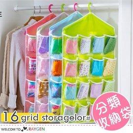 衣櫃懸掛式多層布藝儲物袋 分類整理收納袋【HH婦幼館】