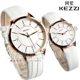 KEZZI珂紫 精美簡約 腕錶 皮帶情人對錶 玫瑰金x白色 KE1011白玫大 KE101