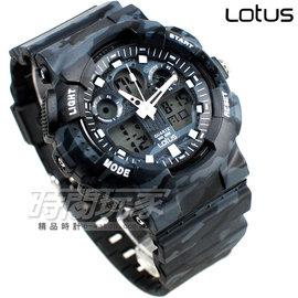 Lotus 大存在感 多 雙顯錶 電子錶 男錶 TP3176M~05彩黑
