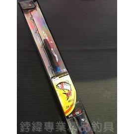 ~鋍緯釣具 店~ HEXING 青霸 B602 小搞搞鐵板竿 槍柄 200g