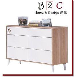 B 2 C Home Design傢俱 伊登北歐六斗櫃 ~免 配送範圍︰北從桃園南到高雄