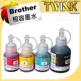 Brother BT6000BK BT5000C BT5000M BT5000Y 相容墨水