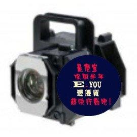 ~高   可開發票~EYOU~QYW 投影機燈泡組 For EPSON EH~TW4500