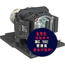 ~高   可開發票~EYOU~QYQ 投影機燈泡組 For HITACHI CP~RX93