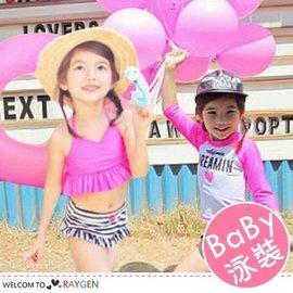 韓版女童芭比粉條紋泳裝 比基尼分體式4件組【HH婦幼館】