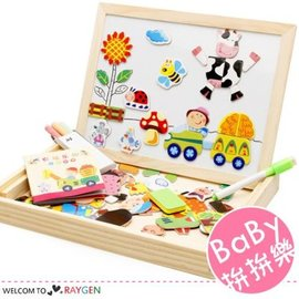 木製玩具歡樂農場磁性拼拼樂 雙面拼圖畫板【HH婦幼館】