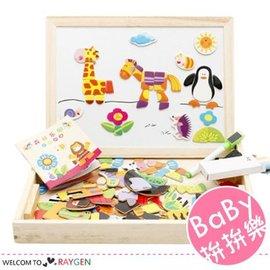 木製玩具森林動物磁性拼拼樂 雙面拼圖畫板【HH婦幼館】