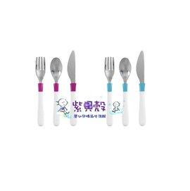 【紫貝殼】『DC10』【美國oxo】OXO兒童餐具叉匙刀3件(新)【總代理公司貨】