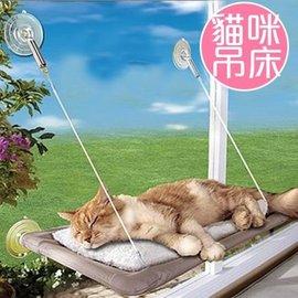 貓咪吊床/寵物床/寵物窩/寵物吊床貓咪吸盤 貓墊 【HH婦幼館】