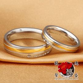 女款或男款~為你歌頌水鑽戒指~尾戒 對戒 婚戒 夫妻 求婚戒 雕刻 開運 鈦鋼 含開光 馥