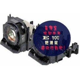 ~高   可開發票~EYOU~QYW 投影機燈泡組 For PANASONIC PT~D6