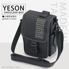 ~熊熊先生~YESON永生 輕量 可拆式 單肩包 腰掛包 斜肩包 571 製 YKK拉鍊