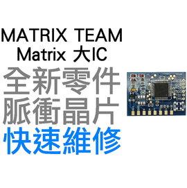XBOX360 Matrix 大晶片 大IC 藍板 脈衝晶片 自製系統 脈衝自制 秒開晶片