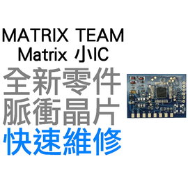 XBOX360 Matrix 小晶片 小IC 藍板 脈衝晶片 自製系統 脈衝自制 秒開晶片