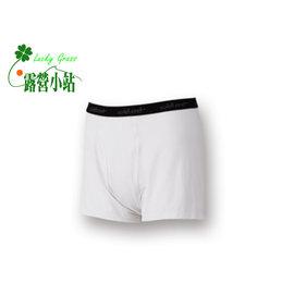 大林小草~【W1680-30-白色】WildLand 荒野 男透氣排汗開洞四角褲-【國旅卡】