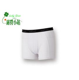 大林小草~【W1682-30-白色】WildLand 荒野 男透氣排汗四角內褲-【國旅卡】