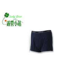 大林小草~【W1680-55-深藍色】WildLand 荒野 男透氣排汗開洞四角褲-【國旅卡】