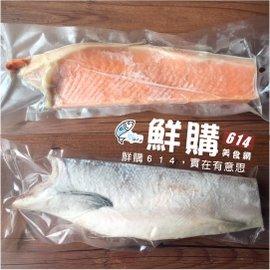 ~鮮購614美食網~智利鮭魚肚條350~400克 條^(數量稀少, 登場^)