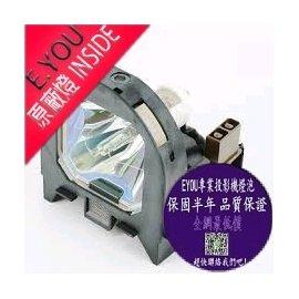 ~高   可開發票~EYOU~QYW 投影機燈泡組 For SONY VPL FX52