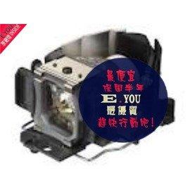 ~高   可開發票~EYOU~QYW 投影機燈泡組 For SONY VPL CX21