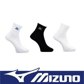 萬特戶外 MIZUNO 美津濃 D2TX6108 學生薄底短襪 學生襪 襪 舒適 共三色
