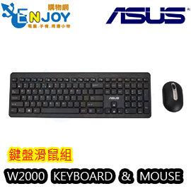 華碩 ASUS W2000 KEYBOARD   MOUSE 無線 鍵盤滑鼠組 黑色 鍵盤