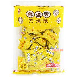 【吉嘉食品】莊家方塊酥(鹹蛋黃) 經濟包 1包270公克62元{034-222:1}