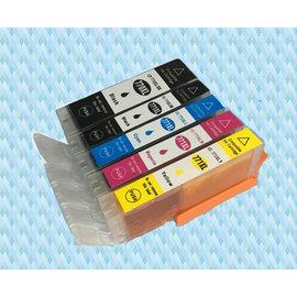 CANON 770 771相容墨水匣PGI~770XL CLI~771XL MG5770