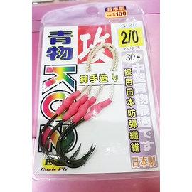 ◎百有釣具◎EF 展鷹 青物 KO2 攻 鐵板鉤 中型青物最適 規格:1/0、2/0、3/0、4/0 純手造 日本製 採用日本防彈纖維