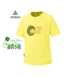 大林小草~【A-T1502M-檸檬黃】Atunas 歐都納 男款 POLARTEC 男款短袖T恤-【國旅卡】