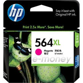 HP CB324WA NO.564XL 高容量㊣ 紅色墨水匣 HP564XL C309a